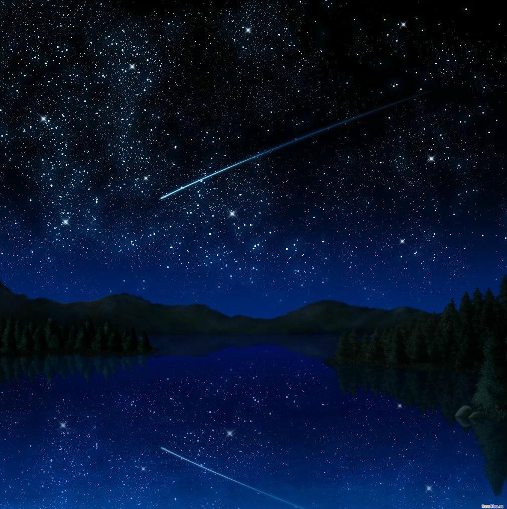 Открытки закачать, красивые открытки звездопад